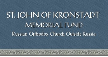 St. John of Kronstadt Memorial Fund
